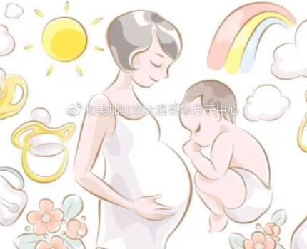 孕早期应该如何合理搭配营养饮食?
