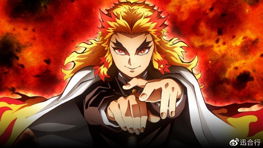《鬼灭之刃》炼狱杏寿郎,永不熄灭的炎柱!