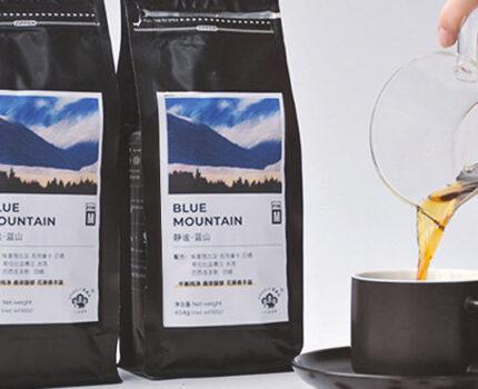双十一咖啡攻略,应该选择哪种咖啡?