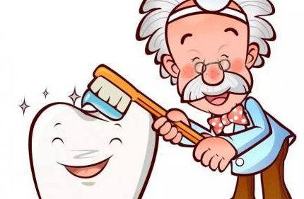 科普 | 如何正确护理牙齿,远离牙周病呢?