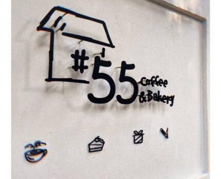 📍探店:55咖啡店(位于花园新村55号)