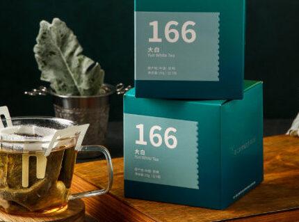 大白—这杯茶有点甜