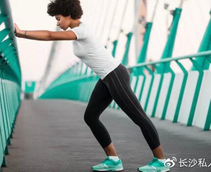 如何缓解肌肉紧绷不适?