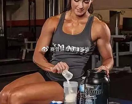 支链氨基酸,增肌减脂好帮手